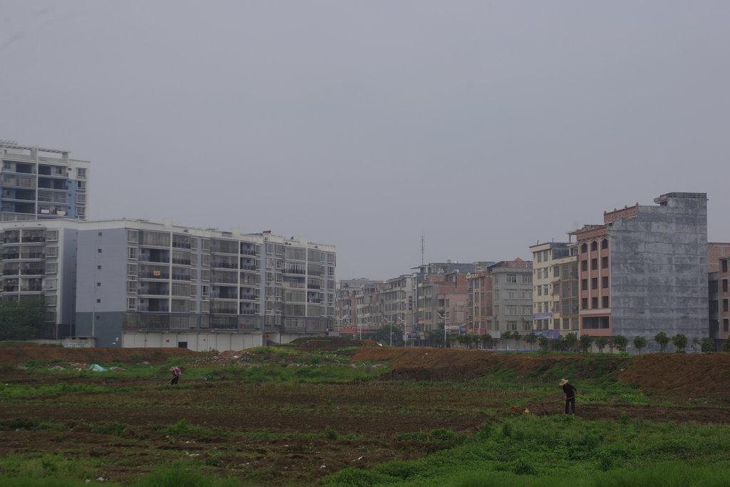 Binyang